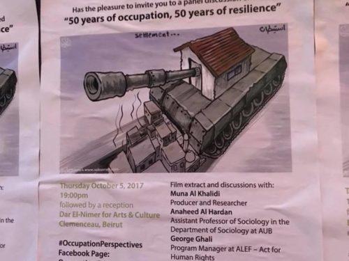 Anti-Israelische Veranstaltung der Heinrich-Böll-Stiftung am 5.10.17
