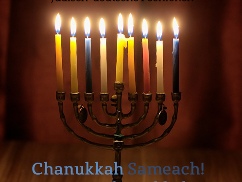 Chanukkah Sameach & Happy Chanukkah