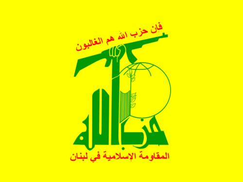 Unsere Forderung: Hizbollah in Deutschland verbieten