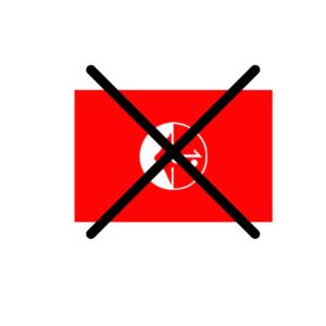 Positionspapier PFLP-Verbot